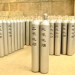 北京二氧化碳钢瓶厂家